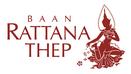 Baan Rattana Thep