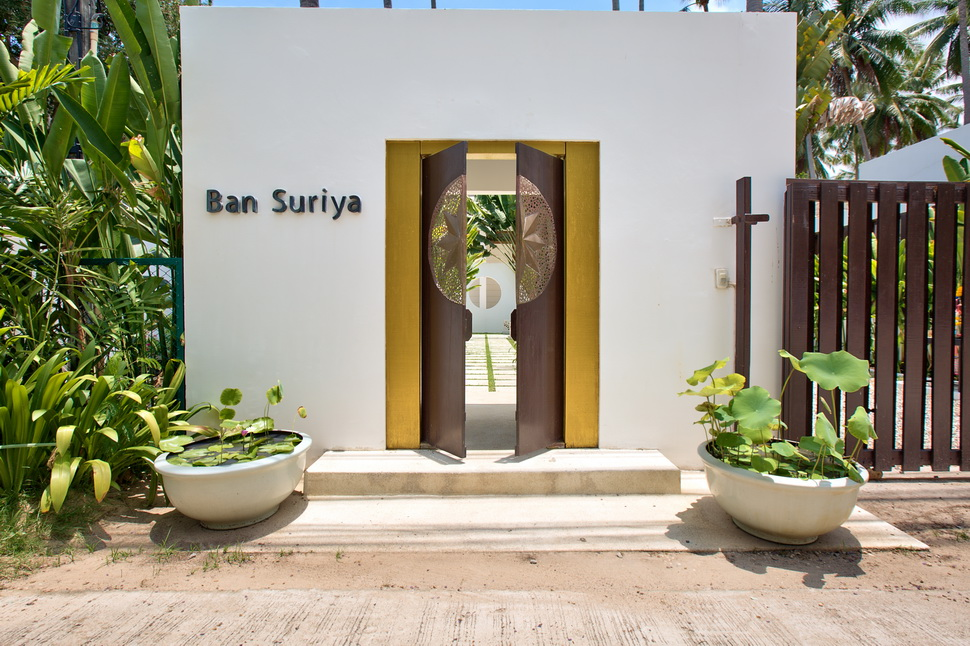 Ban-Suriya-4
